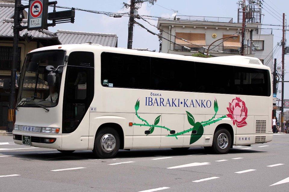 茨木観光 か221