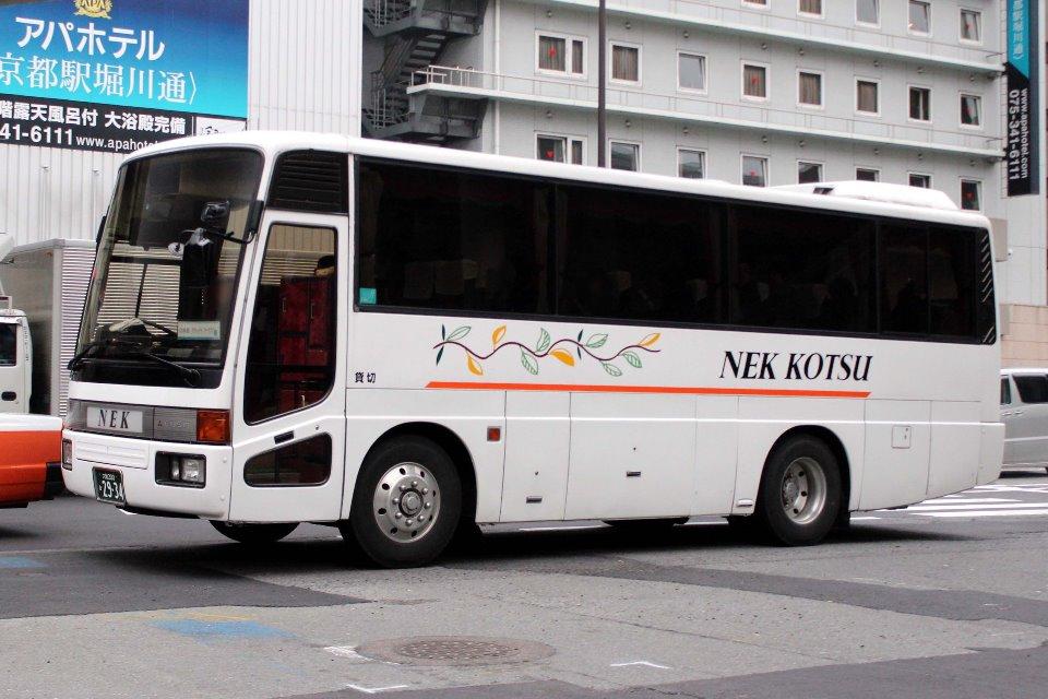 NEK交通 か2934