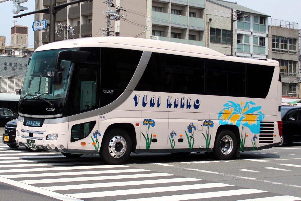 友愛観光バス あ2255