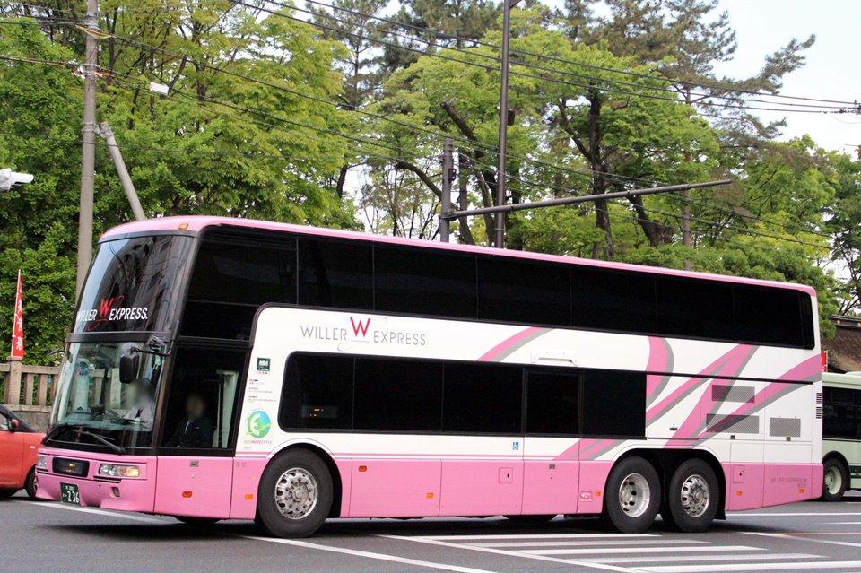 WILLER EXPRESS西日本 か236