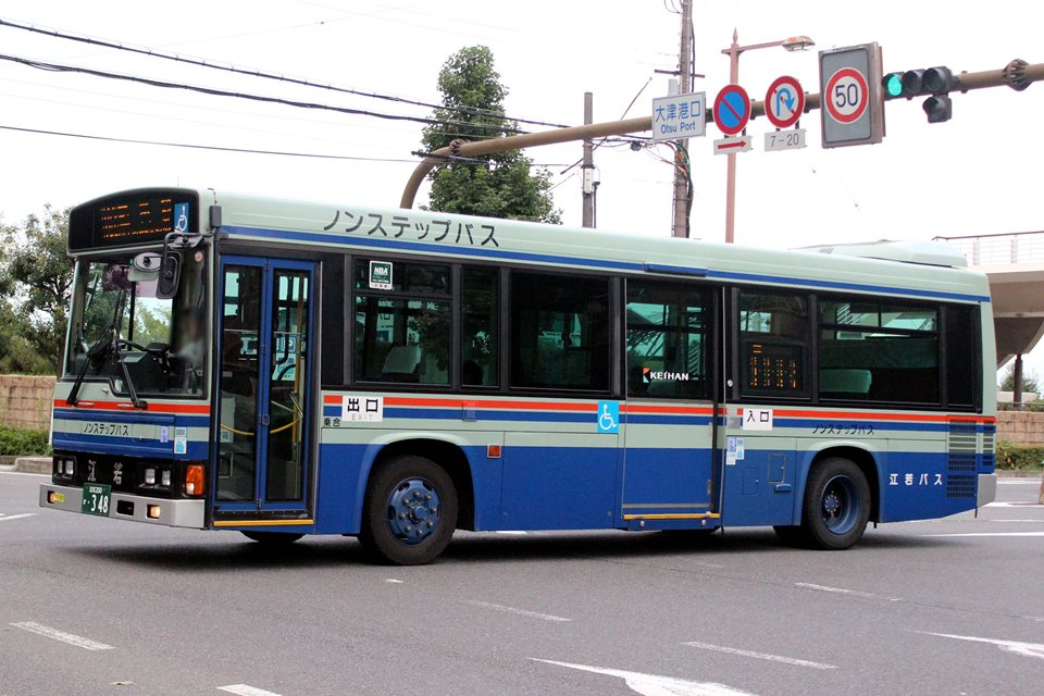 江若交通 か348