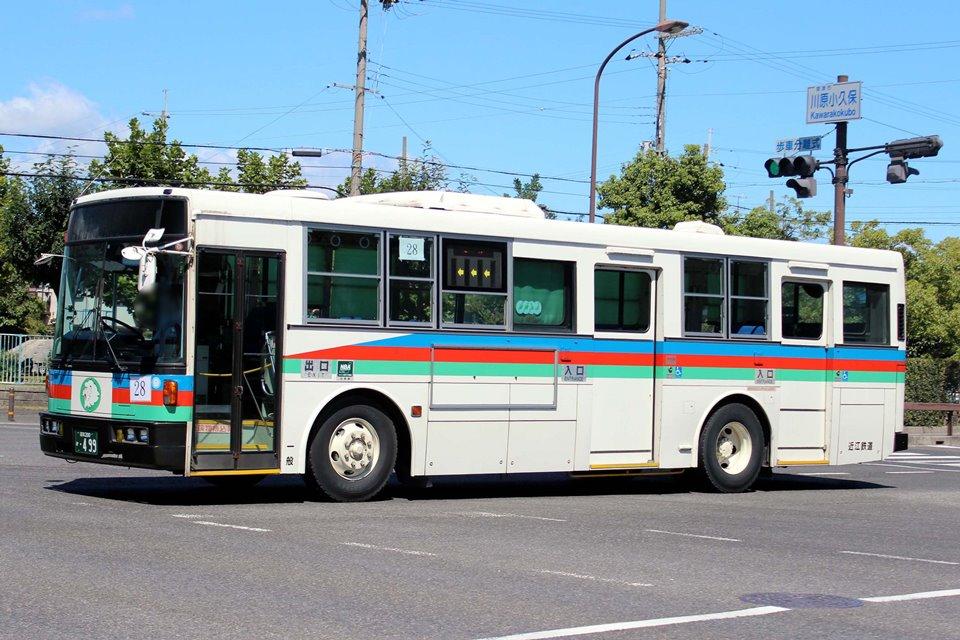 近江鉄道 か499