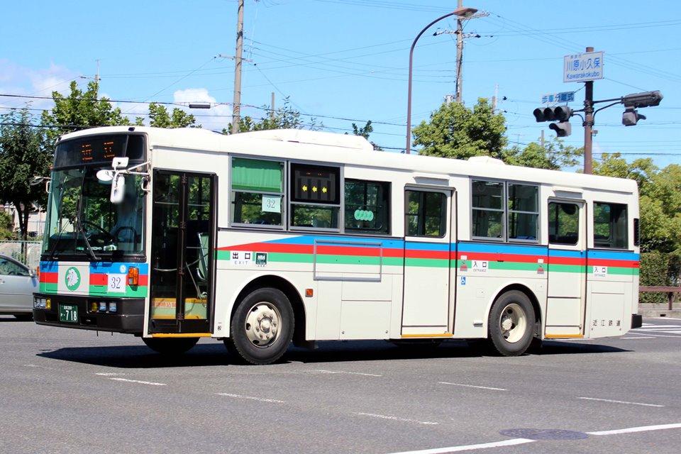 近江鉄道 か718