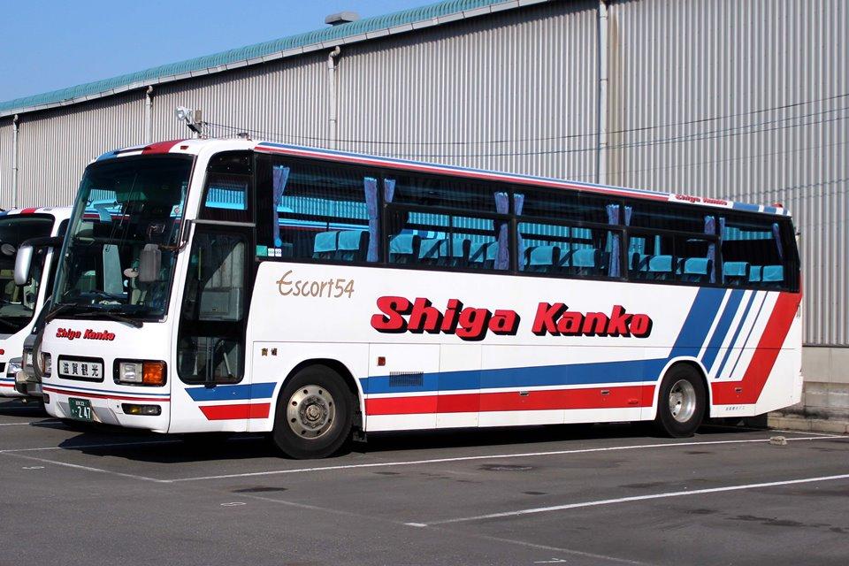 滋賀観光バス き247