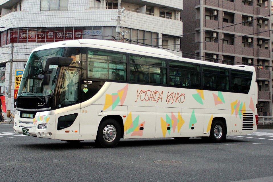 吉田観光 う800