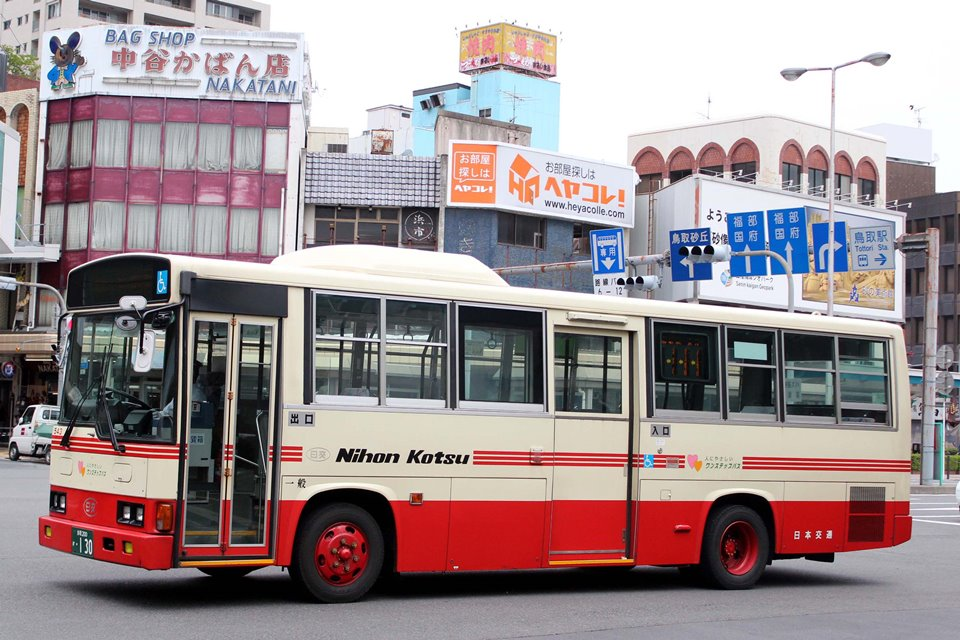 日本交通 543