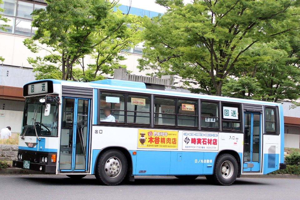 日ノ丸自動車 か1532
