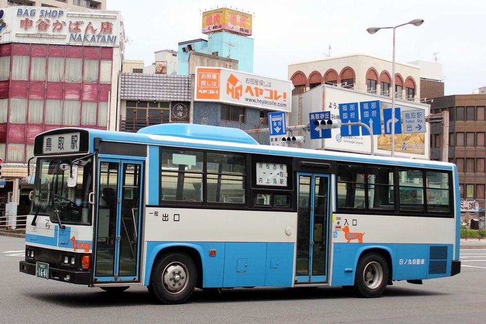 日ノ丸自動車 か1641