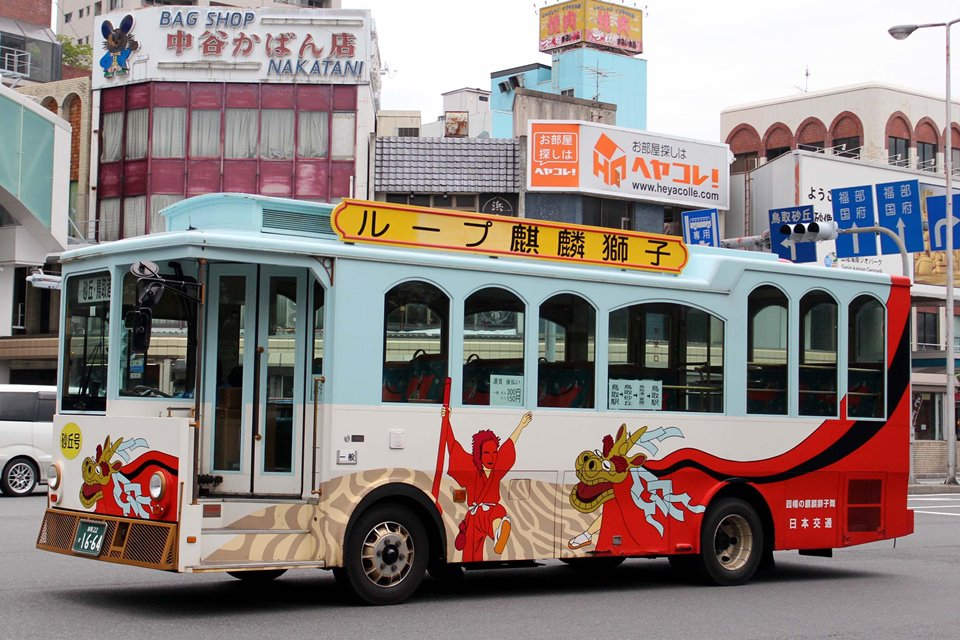 日本交通 か1664