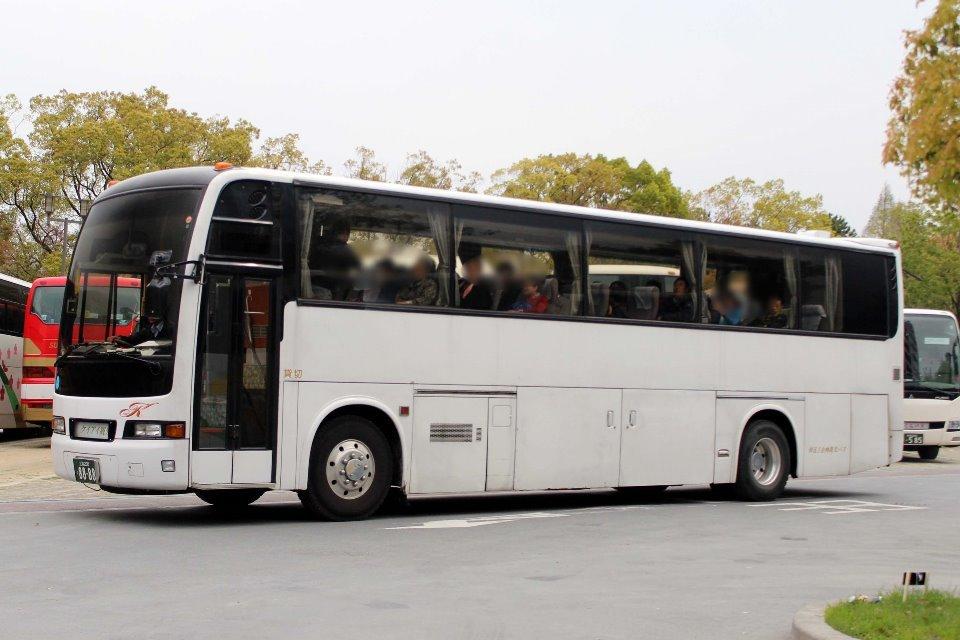 KI企画観光バス く8888