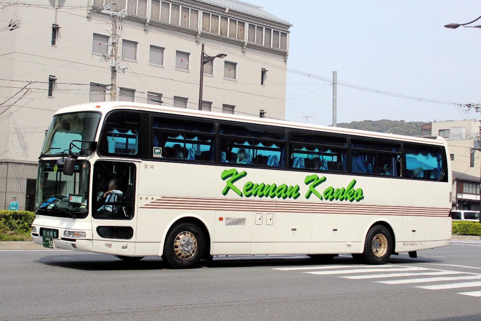 県南観光バス か55