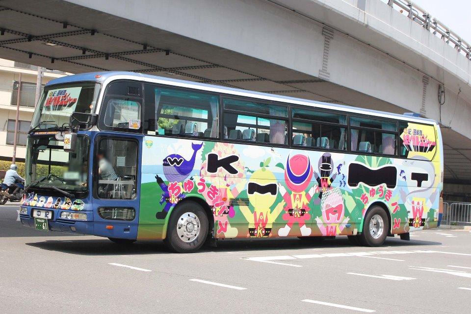 中紀バス 141