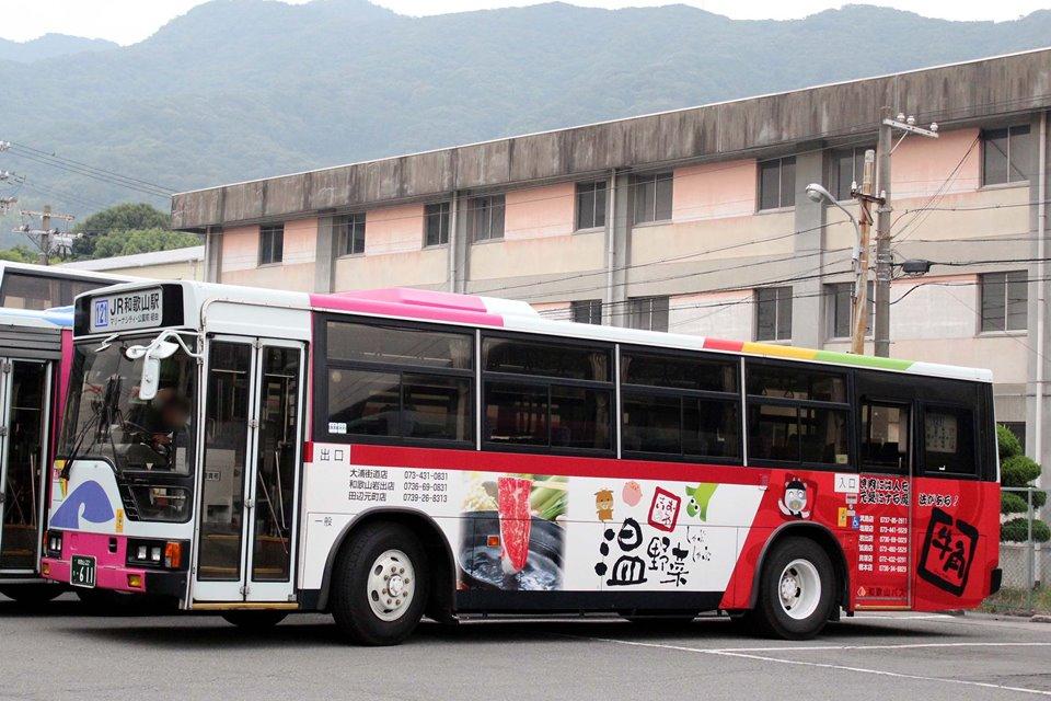 和歌山バス き611