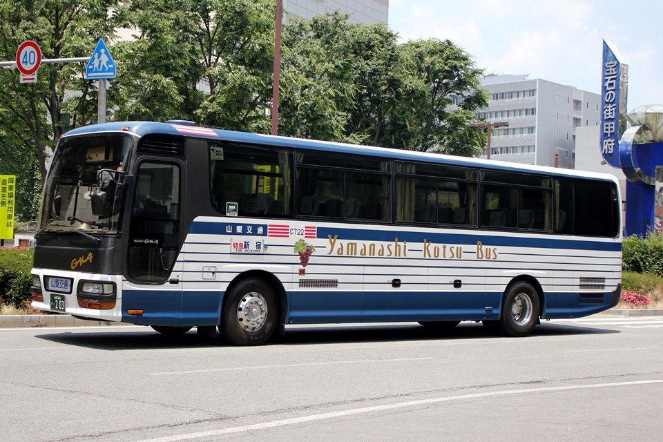 山梨交通 C722