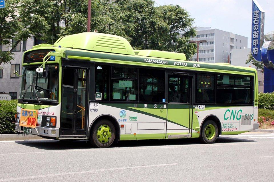 山梨交通 C760