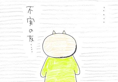 Scan00004_20160501115246074.jpg