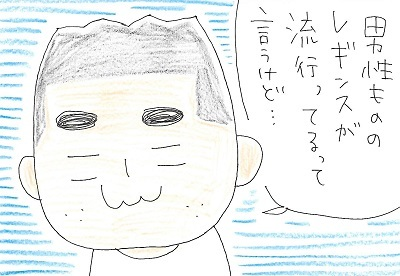 Scan0021_201611100558279e8.jpg