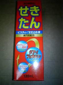 岩本社会保険労務士事務所 みかんの国愛媛で働く社労士のブログ-Image162.jpg