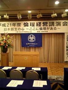 岩本社会保険労務士事務所 みかんの国愛媛で働く社労士のブログ-Image167.jpg