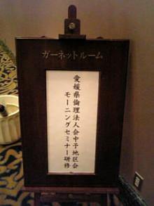 岩本社会保険労務士事務所 みかんの国愛媛で働く社労士のブログ-Image168.jpg