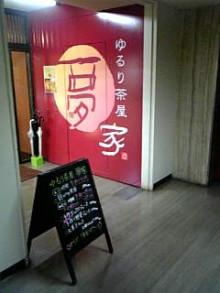 岩本社会保険労務士事務所 みかんの国愛媛で働く社労士のブログ-Image170.jpg