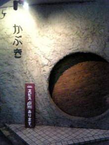 岩本社会保険労務士事務所 みかんの国愛媛で働く社労士のブログ-Image177.jpg