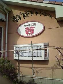 岩本社会保険労務士事務所 みかんの国愛媛で働く社労士のブログ-Image184.jpg