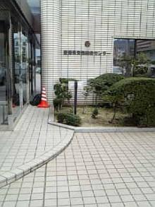 岩本社会保険労務士事務所 みかんの国愛媛で働く社労士のブログ-Image189.jpg