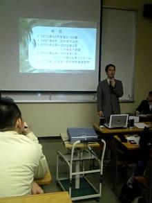岩本社会保険労務士事務所 みかんの国愛媛で働く社労士のブログ-Image191.jpg