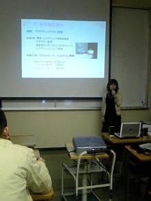 岩本社会保険労務士事務所 みかんの国愛媛で働く社労士のブログ-Image192.jpg