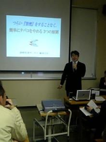 岩本社会保険労務士事務所 みかんの国愛媛で働く社労士のブログ-Image193.jpg