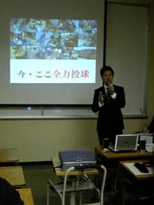 岩本社会保険労務士事務所 みかんの国愛媛で働く社労士のブログ-Image195.jpg