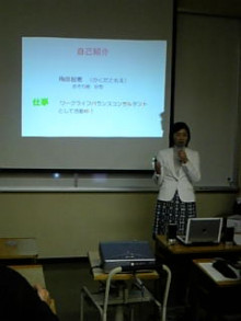 岩本社会保険労務士事務所 みかんの国愛媛で働く社労士のブログ-Image196.jpg