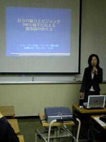 岩本社会保険労務士事務所 みかんの国愛媛で働く社労士のブログ-Image197.jpg