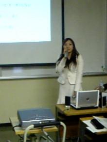 岩本社会保険労務士事務所 みかんの国愛媛で働く社労士のブログ-Image200.jpg