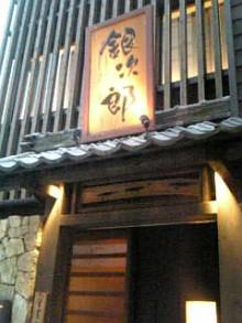 岩本社会保険労務士事務所 みかんの国愛媛で働く社労士のブログ-Image221.jpg