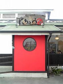 岩本社会保険労務士事務所 みかんの国愛媛で働く社労士のブログ-Image233.jpg