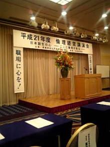 岩本社会保険労務士事務所 みかんの国愛媛で働く社労士のブログ-Image236.jpg