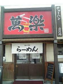 岩本社会保険労務士事務所 みかんの国愛媛で働く社労士のブログ-Image252.jpg
