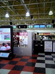 岩本社会保険労務士事務所 みかんの国愛媛で働く社労士のブログ-Image253.jpg