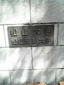 岩本社会保険労務士事務所 みかんの国愛媛で働く社労士のブログ-Image280.jpg