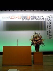 岩本社会保険労務士事務所 みかんの国愛媛で働く社労士のブログ-Image279.jpg