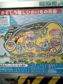岩本社会保険労務士事務所 みかんの国愛媛で働く社労士のブログ-Image293.jpg