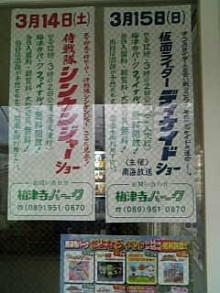 岩本社会保険労務士事務所 みかんの国愛媛で働く社労士のブログ-Image292.jpg