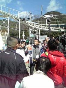 岩本社会保険労務士事務所 みかんの国愛媛で働く社労士のブログ-Image297.jpg
