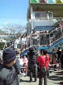 岩本社会保険労務士事務所 みかんの国愛媛で働く社労士のブログ-Image299.jpg