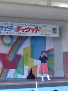 岩本社会保険労務士事務所 みかんの国愛媛で働く社労士のブログ-Image302.jpg