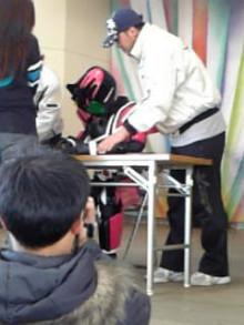 岩本社会保険労務士事務所 みかんの国愛媛で働く社労士のブログ-Image326.jpg