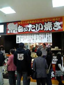岩本社会保険労務士事務所 みかんの国愛媛で働く社労士のブログ-Image337.jpg