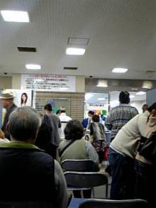 岩本社会保険労務士事務所 みかんの国愛媛で働く社労士のブログ-Image342.jpg